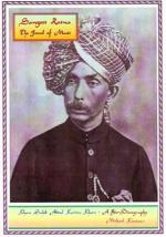 Sangeet Ratna, The Jewel of Music, Khan Sahib Abdul Karim Khan, A Biography - Michael Kinnear