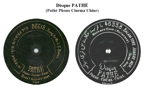 Disque Pathe, Pathe Phono Cinema Chine