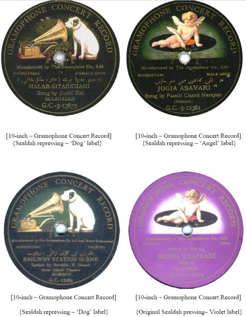 Gramophone Concert Record