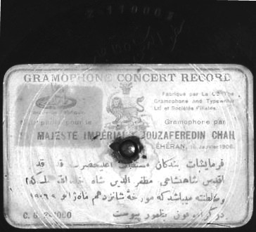 Gramophone Concert Record, 1906, G.C. 2-11000, Muzaffaredin Shah