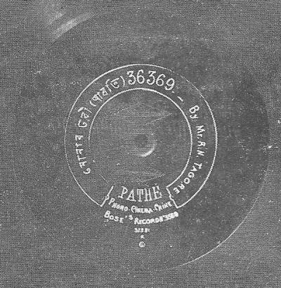 H. Bose Records, Pathe, by Rabindra Nath Tagore