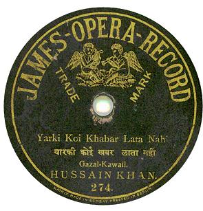 James Opera Record