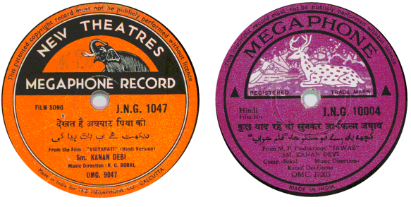 New Theatres Record, Megaphone Record