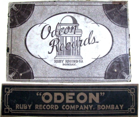 Ruby Record Company, Fort, Bombay - Part Cardboard Odeon Records Promotiong Boxes, Private Collection