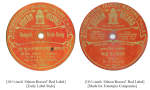 ODEON RECORD and ODEON, Reading Indian Record Labels – Part 4