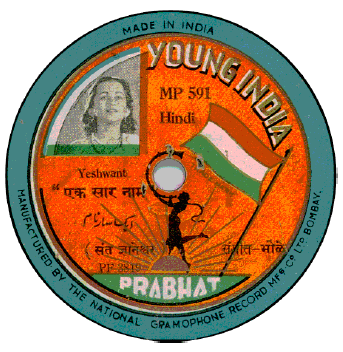 Prabat - Young India