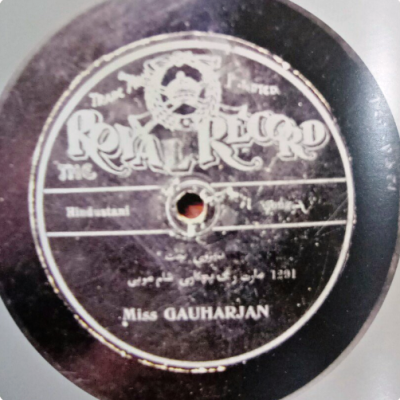 Royal Record, Miss Gauharjan