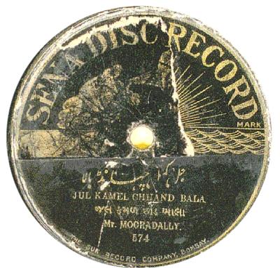 Sena Disc Record Paste Over Label, Sun Record