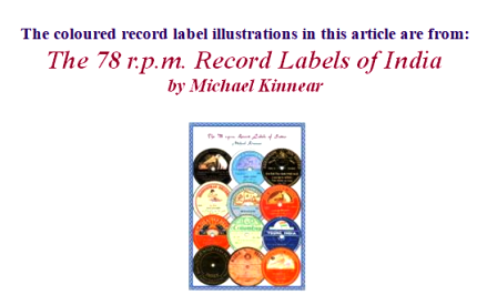 The 78 rpm Record Labels of India by Michael Kinnear