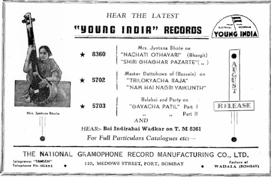 The National Gramophone Record Manufacturing Co., Ltd, Advertisement, 1939