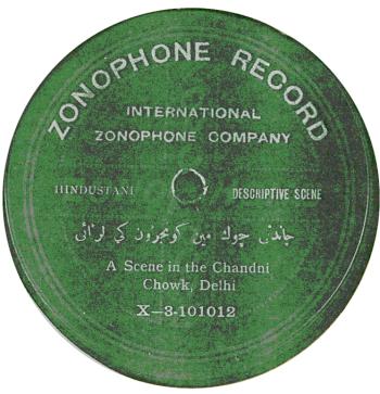 Zonophone Record, International Zonophone Company