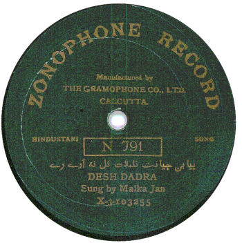 Zonophone Record, The Gramophone Co., Ltd. Malka Jan, X-3-103255