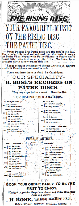 An Advertisement from The Bengalee, 8 March, 1908