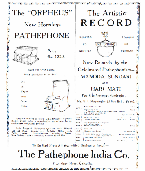 An Advertisement from - The Bengalee, 7th April, 1912