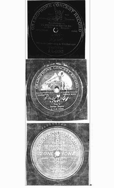 Gramophone Concert Record, Zonophone Record