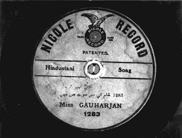 Nicole Record, Miss Gauhar Jan - 1283
