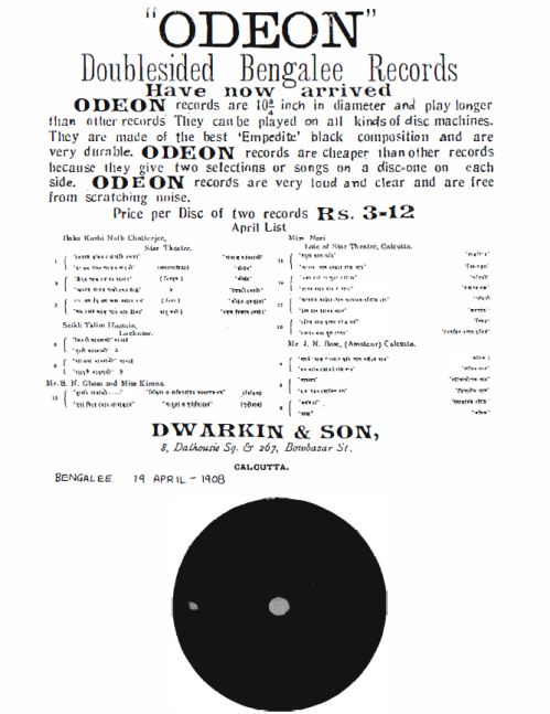 Odeon Double Sided Bengalee Records