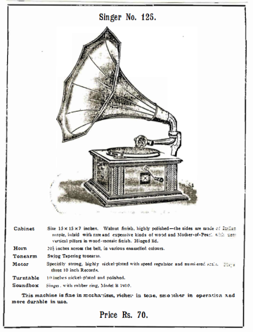 Singer Talking Machines, Singer No. 125