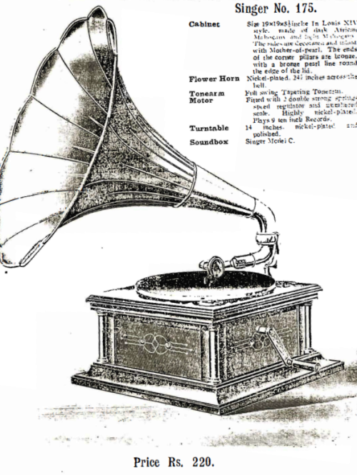 Singer Talking Machine, Singer No. 175