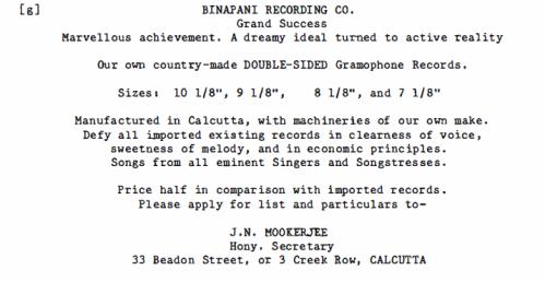Binapani Recording Co.