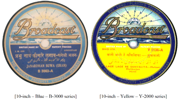 Broadcast Records, The Musical Products Ltd., Madras
