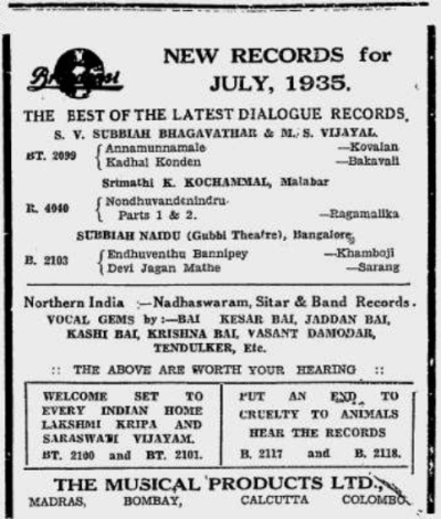 Broadcast Advertisement, The Musical Products Ltd.