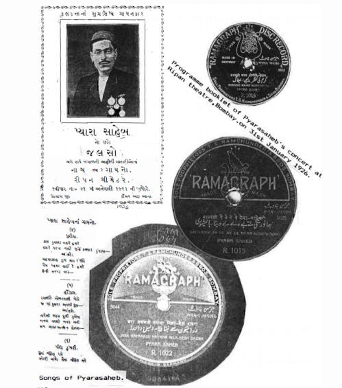 Concert Program, Pyara Saheb, 31st January, 1926