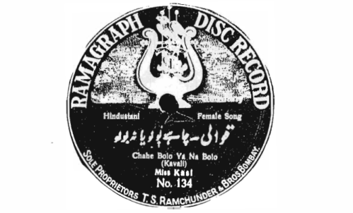 Ramagraph Disc Record