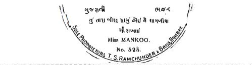 T.S. Ramchunder & Bros. Bombay
