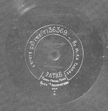 H. Bose's Records - Pathe
