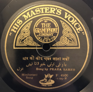 His Master's Voice, Peara Saheb, 3471ak, January, 1922