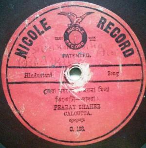 Nicole Record, Peara Saheb C. 188