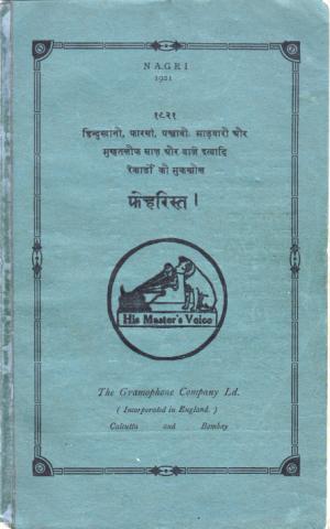 The Gramophone Company Ltd., Nagri, 1921 Catalogue