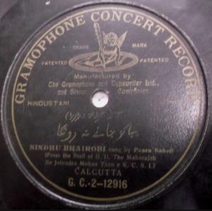 Gramophone Concert Record, Peara Saheb, G.C. 2-12916